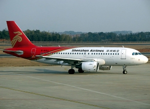 This was not our airplane. Or, maybe it was. I just needed an image. Thanks, Wikipedia.